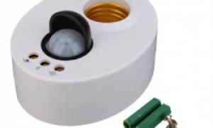 Патрон для лампы с датчиком движения