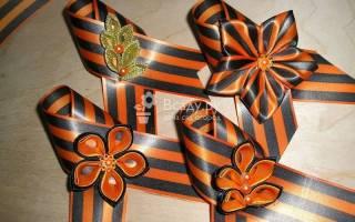 Подарочная георгиевская лента на день победы