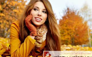 Правильный уход за волосами осенью