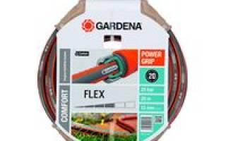 Шланг для полива gardena flex 1 дюйм на отрез