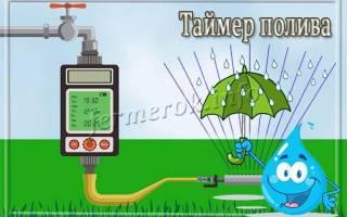 Шаровой кран электронный lcd сад вода таймер полив и орошение